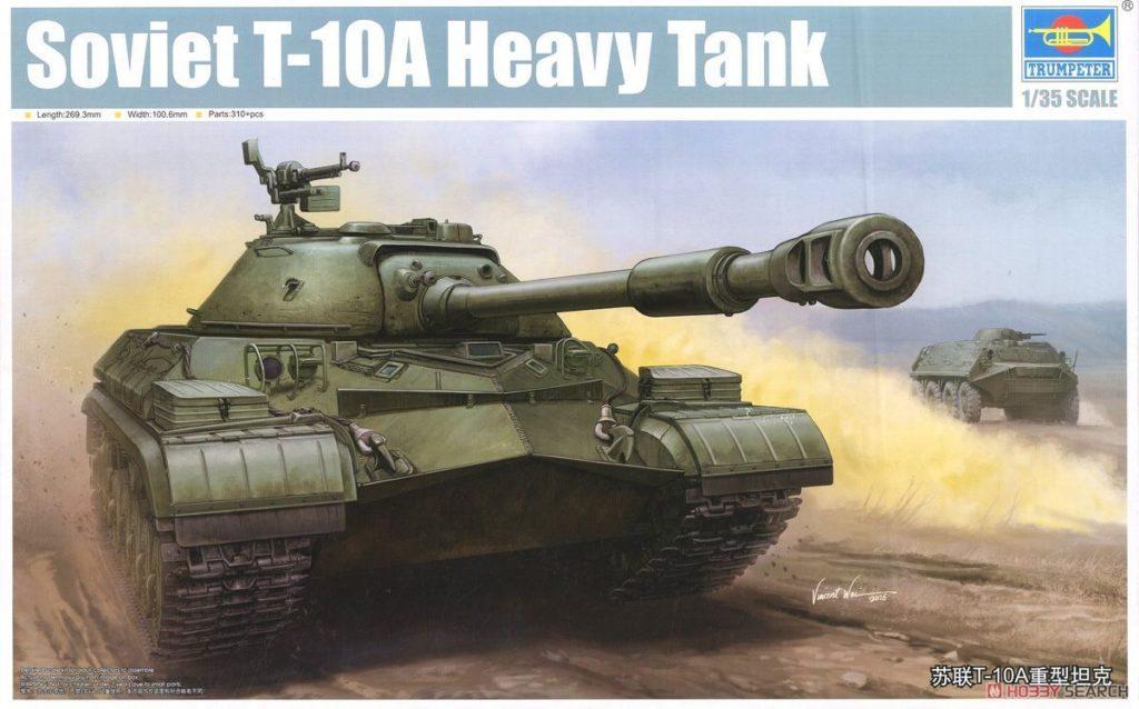 05547 T-10A Image