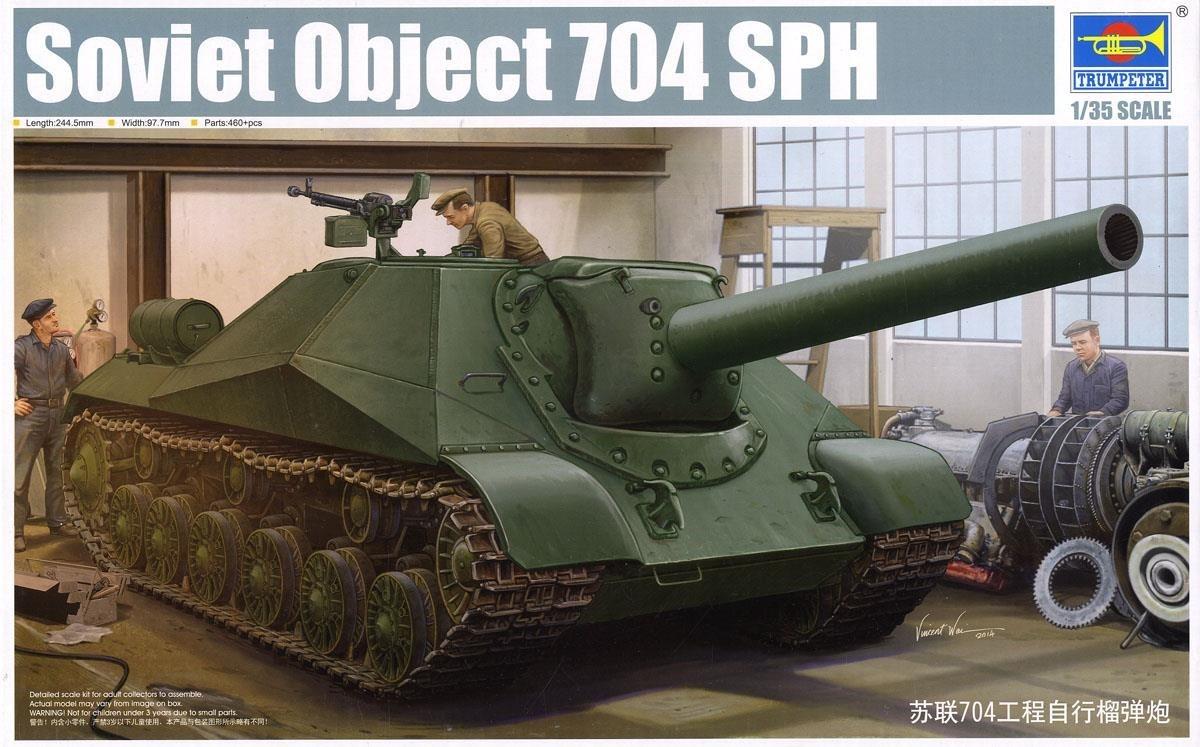 05575 Object 704 Image
