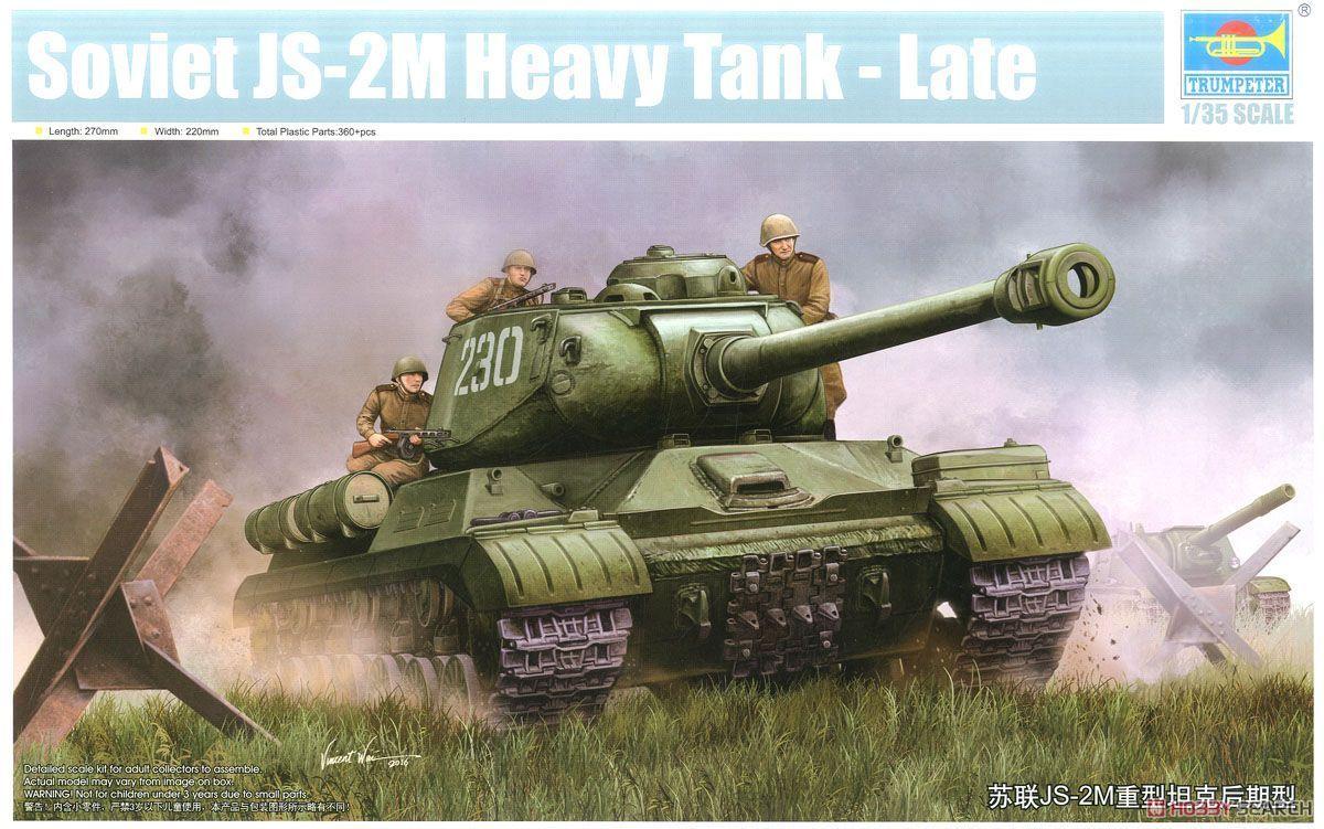 05590 JS-2M Late Image