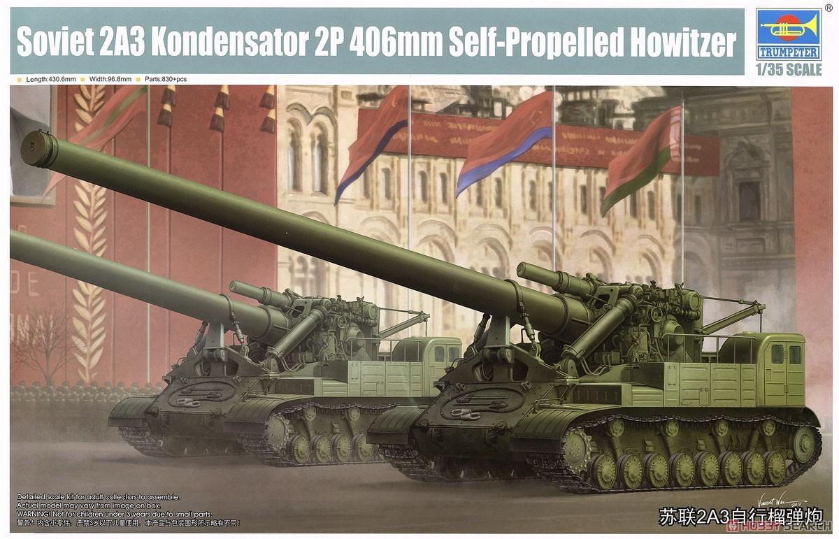 09529 2A3 Kondensator Image