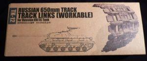 02042 650mm track for KV/JS tank Image