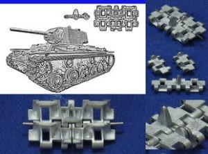 025 KV/IS (Type B) Metal Track Image