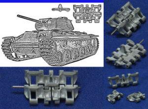 026 KV/IS (Type B) Metal Track Image