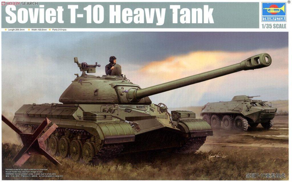 05545 T-10 Image