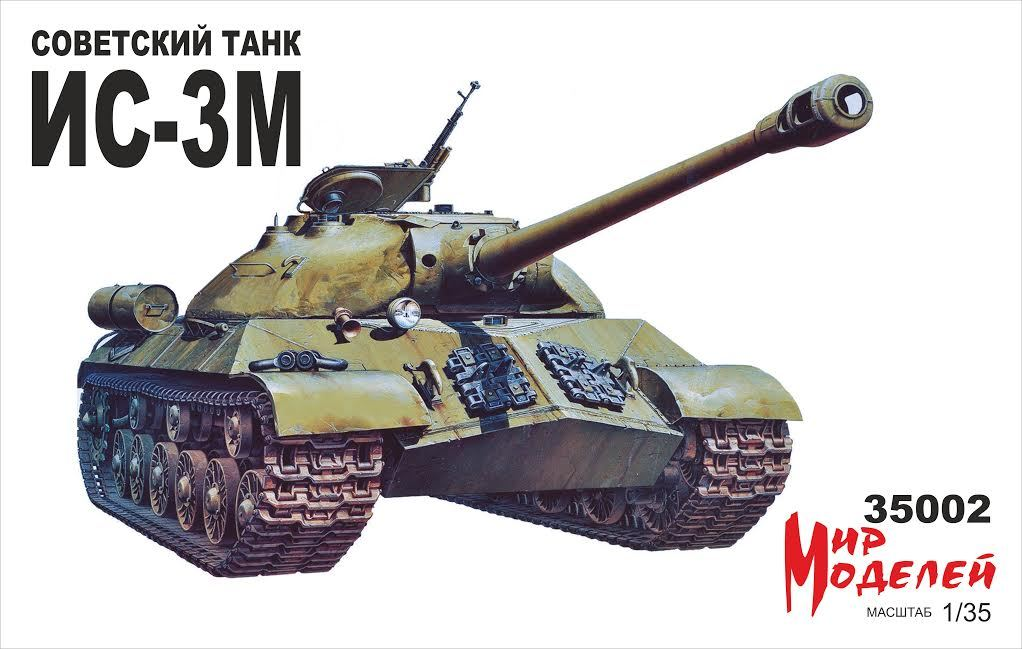 35002 IS-3M Image