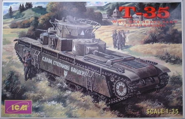 35042 T-35 Soviet Heavy Tank Image