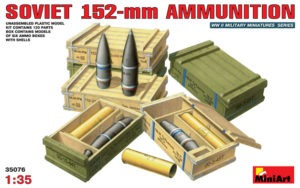 35076 152mm AMMUNITION Image