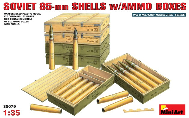 35079 85mm SHELLS Image