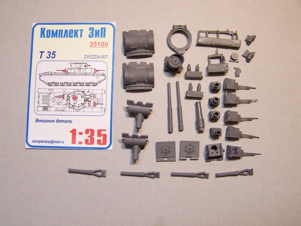 35100 External parts for T-35 Image