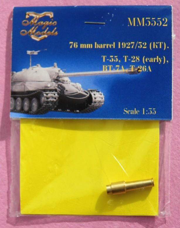 MM3552 76mm barrel 1927/32 (KT) Image