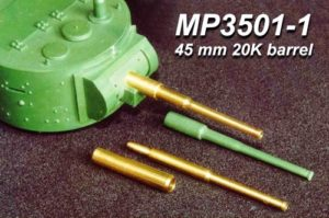 MP3501-1 45mm 20K barrel Image