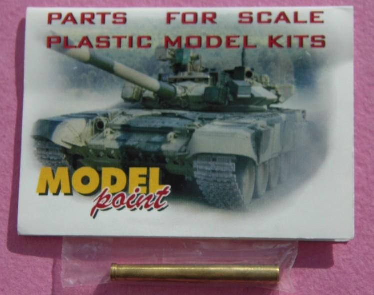 MP3509 76mm L-10 barrel Image