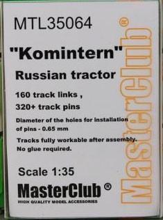 "MTL-35064 ""Komintern"" Russian tractor Image"