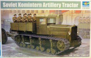 05540 Komintern Artillery Tractor Image