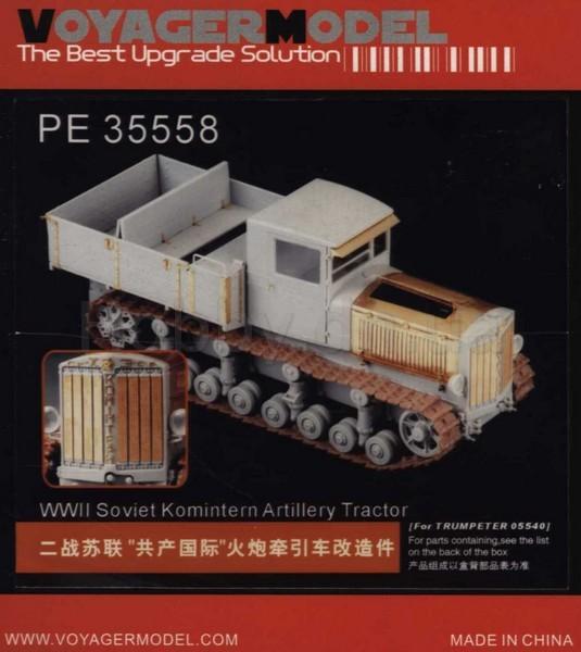PE35558 Komintern Artillery Tractor Image