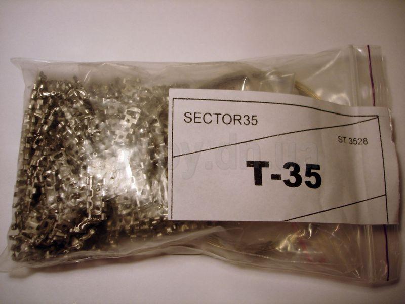 ST 3528(-SL) T-35 Image