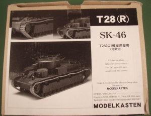 SK-46 T28(R) Image