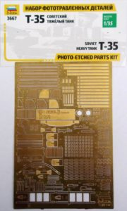 1123 T-35 Photo-Etched Parts kit Image