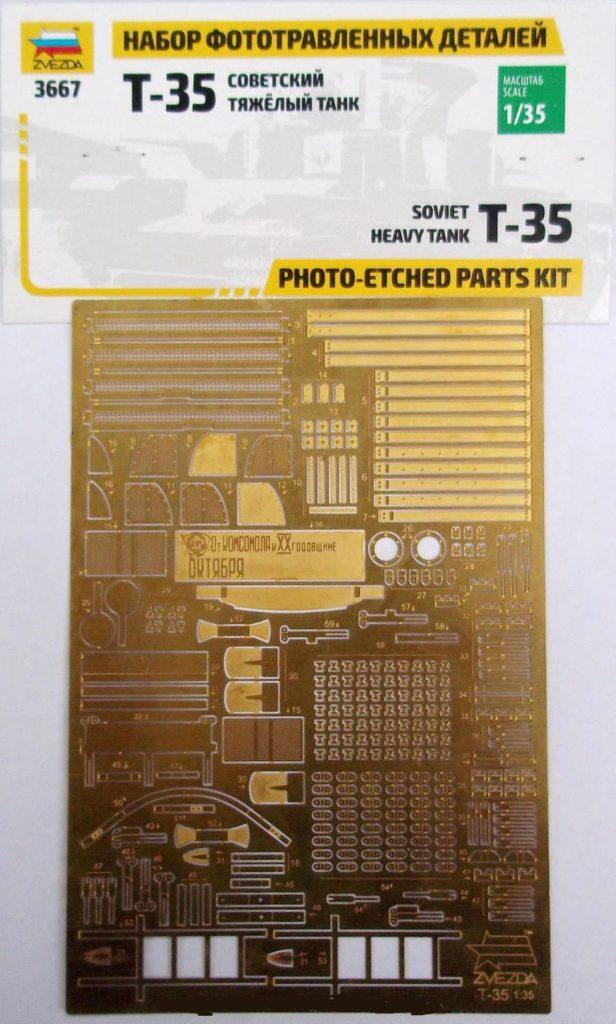 1123 T-35 Photo-Etched Parts kit Image