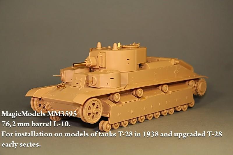 MM3595 76,2mm L-10 barrel Image