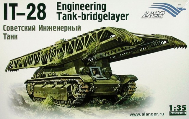 035003 IT-28 Bridgelayer Image
