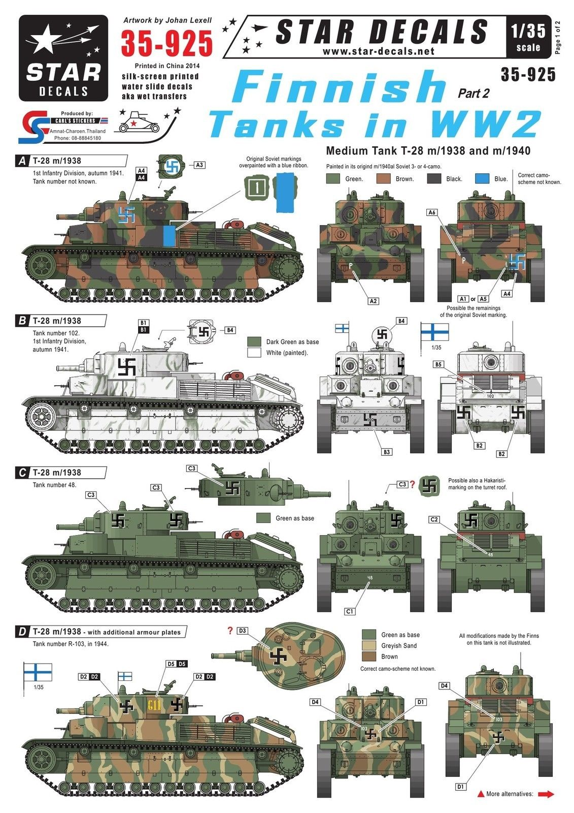 35-925 Finnish Tanks T-28 Image
