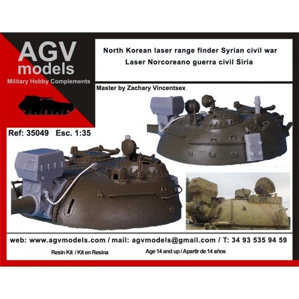 35049 laser range finder Image