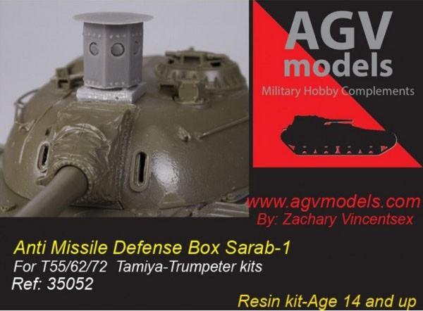35052 Anti Misile Defense Box Sarab-1 Image