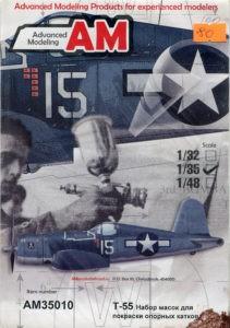 AM35010 T-55 Set of masks Image