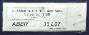 35 L-07 D-10T 100mm tank barrel Image