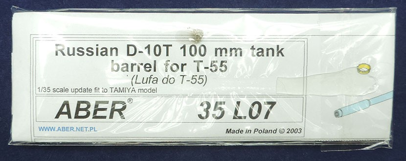 35 L-007 D-10T 100mm tank barrel Image