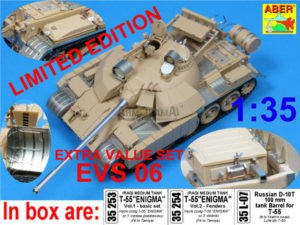 EVS06 T-55 Enigma Extra Value Set Image