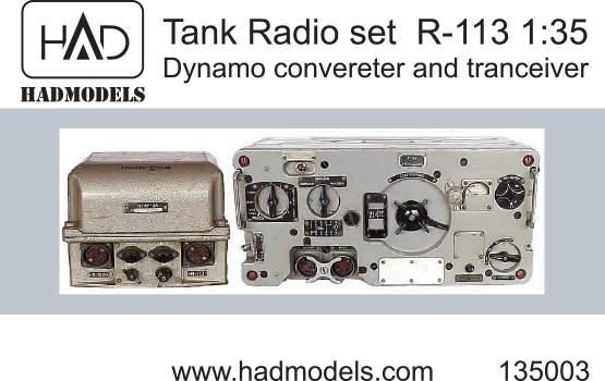 135003 Radio set R- 113 Image
