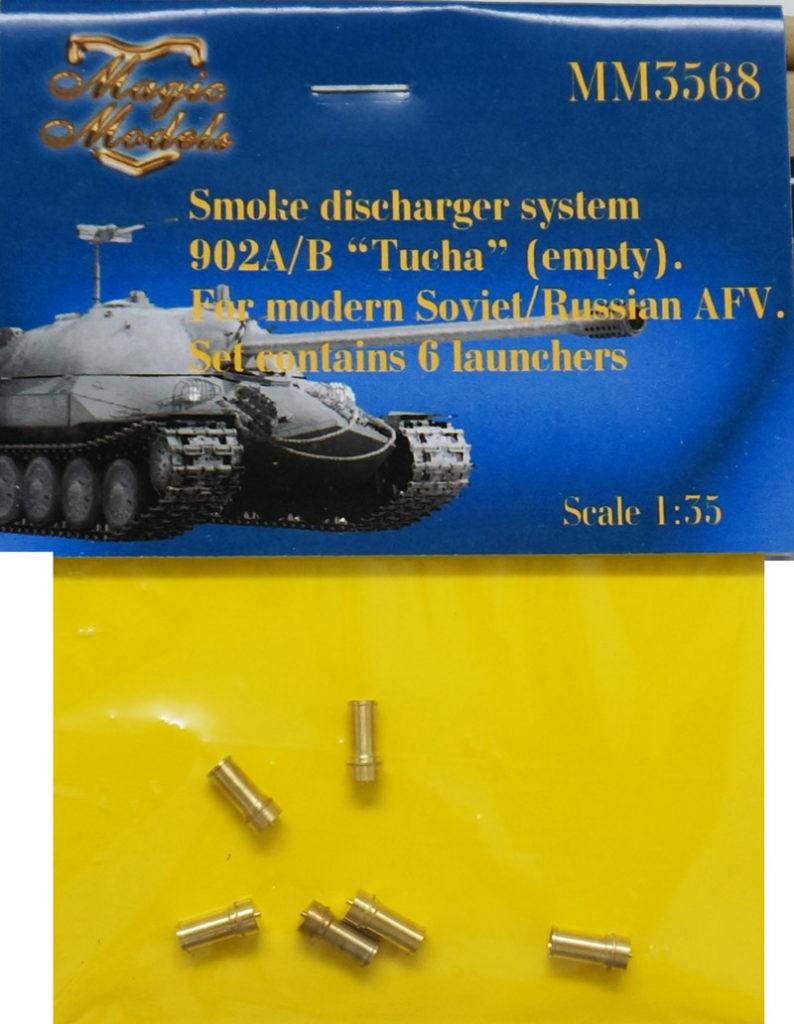 "MM3568 902A/B ""Tucha"" (empty) Image"