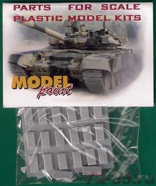 """RC309-2 ERA blocks """"Kontakt-3"""" type B Image"""