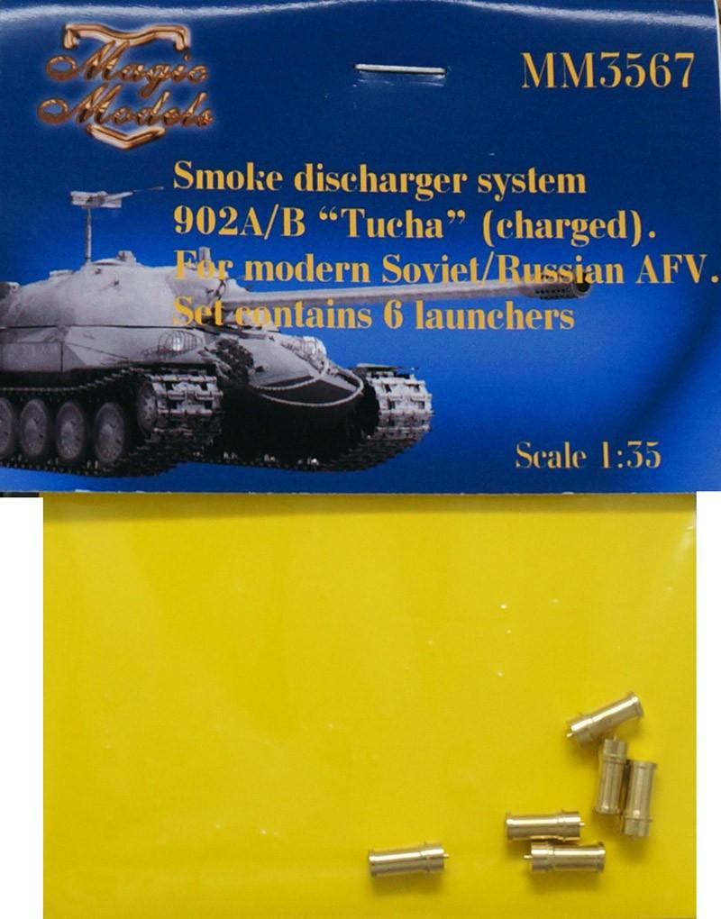 "MM3567 902A/B ""Tucha"" (charged) Image"