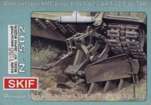 502 KMT-6 Image