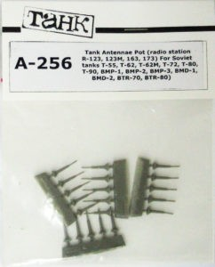 A-256 Tank Antennae Pot Image