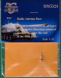 MM3524 Radio Antenna Base Image