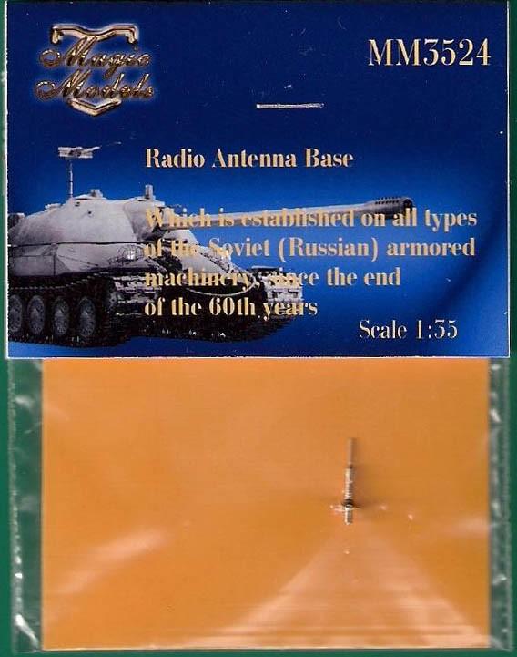 MM3524 Radio Antenna Base Image