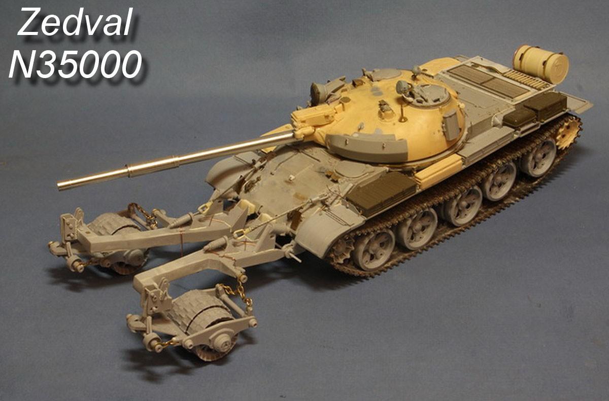 N35000 KMT-7 (later version) Image