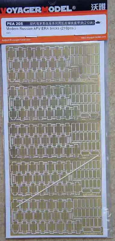 PEA205 AFV ERA bricks (210 PCES) Image