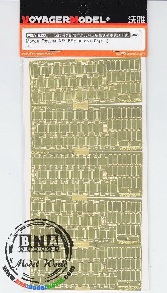 PEA220 AFV ERA bricks (105 PCES) Image