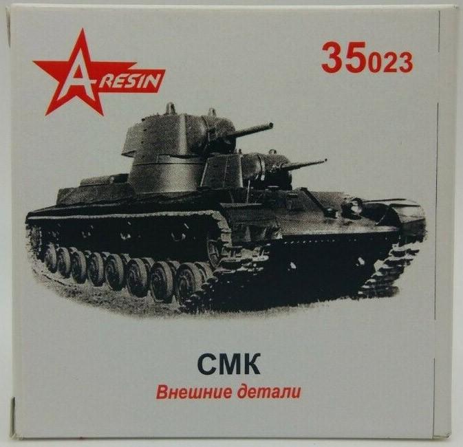 35023 CMK Exterior Image