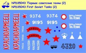 NPD35043 First Soviet Tanks Image