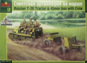 MSD 3516 T-20 & 45mm Gun w/Crew Image