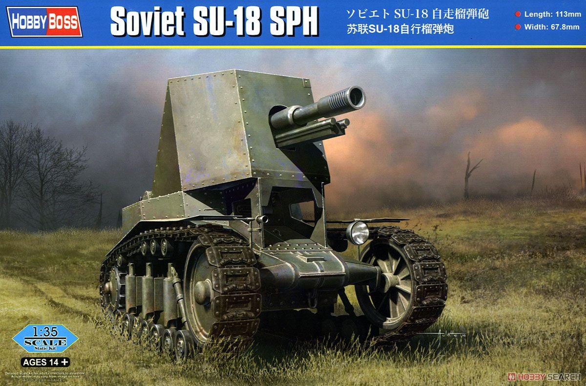 83875 Soviet SU-18 SPH Image