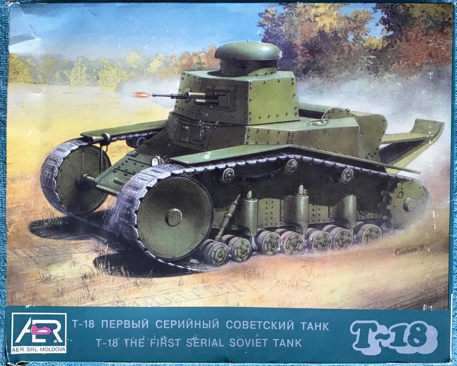 3 T-18 The First Soviet Tank Image