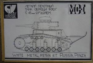 MS-1 Model 1930 45mm Image