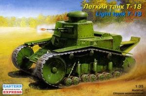 35003 Light tank T-18 Image